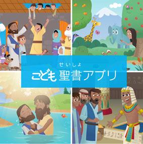 JAPANESE SOCIAL MEDIA-06