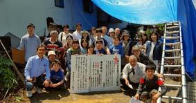 写真提供=熊本東聖書キリスト教会