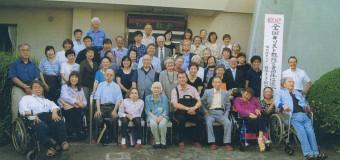 乗り越えるタラント信じたとき 障害が恵みとなる 全国キリスト教障害者団体協議会修養会・総会レポート
