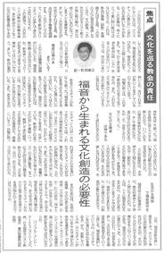 19951105町田俊之氏