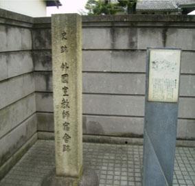 02成仏寺