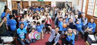 熊本・大分地震から2年 信徒、教会 フェスタでつながる 高森で第1回復興支援イースター