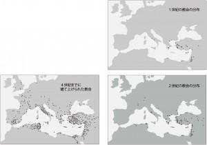 キリスト教の発展地図