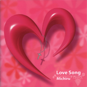 CD「Love Song」 Sound2soul Production 2,000円税込