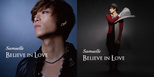 収録曲:「Believe in Love」「Red Eyed Passion」「Rainy」「Movin' On」「Hope」「約束―君は僕の太陽―」全6曲(税込1,680円)。同じCDだが、ジャケットは「ブルージャケットバージョン」と「レッドジャケットバージョン」の二種。メッセージカード付き。