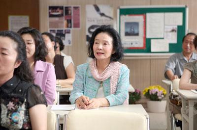 ©2010 UniKorea Culture & Art Investment Co. Ltd. and PINEHOUSE FILM.