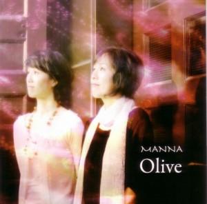 CD「MANNA」Olive(ライフ・クリエイション、全8曲、1,500円税込)。収録曲:ひとりじゃないこと/心配はいらないよ/私の救い主/ありのままの私を愛して/子供たちへ/幸い薄く見ゆる日に/マナ/静かな夜