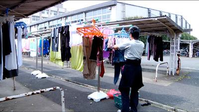 ©2012 Documentary Japan, Big River Films