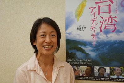 酒井充子(さかい・あつこ)監督。前作「台湾人生」に続いて本作が2作目のドキュメンタリー作品。©クリスチャン新聞