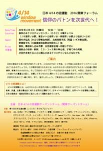 スクリーンショット(2016-03-31 13.21.27)
