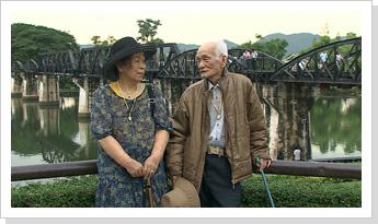 生前の永瀬隆さんと佳子さん夫妻