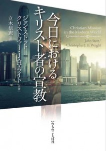 Modern World_cover_AA