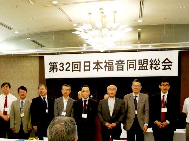 6月25日号紙面:JEA総会開催  新理事選出 「宣教インフラ」各分野で展開