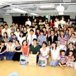 9年ぶり東海宣教会議開催へ 「感謝・発見・挑戦」共有 プレ集会に青年・中高生100人