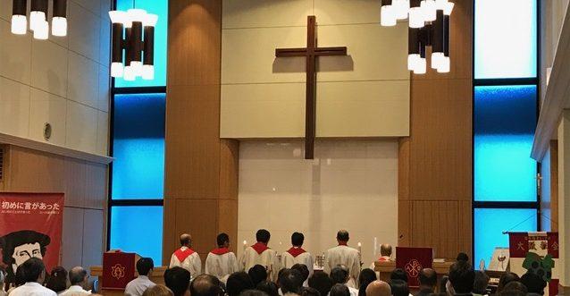 8月27日号紙面:宗教改革500年 現代の日本に応えるルター 初のルーテル教会合同聖餐礼拝