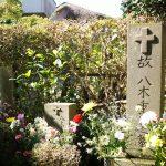 12月3日号紙面:八木重吉没後90周年記念「茶の花忌」 ただの良い詩でなく、生きて働く詩 重吉の生涯追った『重吉と旅する。』発行