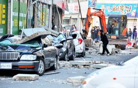 韓国・浦項(ポハン)でM5・4の地震発生 九キ災 支援呼びかけ