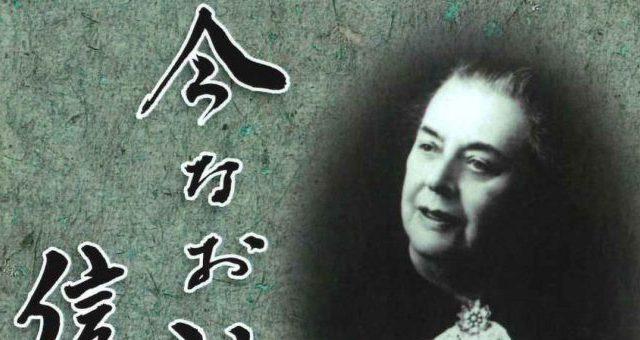 12月10日号:福伝創設者M・A・バーネット来日100年 福音を次世代にゆだねた生涯