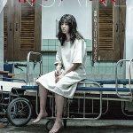 映画「消された女」――実在の合法的拉致監禁事件モチーフに欲望と闇の仕業をあばく