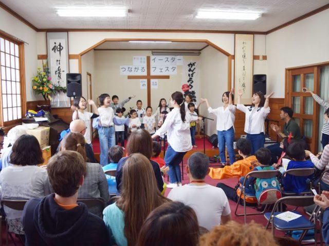 4月29日号紙面:熊本・大分地震から2年 信徒、教会 フェスタでつながる 高森で第1回復興支援イースター