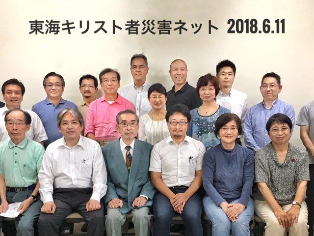 2月17日号紙面:福音派、日本基督教団、ペンテコステ教会 3者が連携し災害対応 東海キリスト者災害ネット