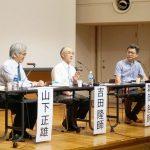 8月4日号紙面:「『ハイデルベルク信仰問答』と日本の教会」出版記念座談会 吉田氏「『ハイデルベルク』が伝えようとしているものとは」 「レンブラントの絵が何度も浮かんだ」