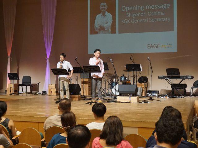 EAGCが東京で開催 「和解」テーマに東アジア社会人らと