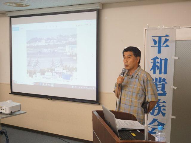 憲法と日米地位協定、日米合同委員会を考える  平和遺族会