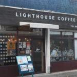 2月16日号紙面:チャペルが癒しの場に 福岡県 ライトハウスコーヒー