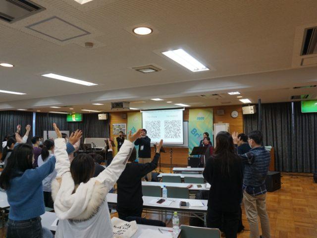 2月23日号紙面:第10回東アジア青年キリスト者大会 日中韓の青年 新型肺炎脅威でも一緒に 全体テーマはBridge(架け橋)