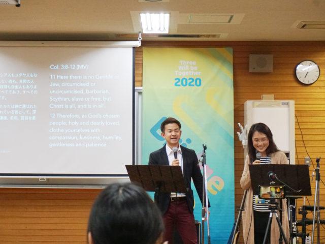 4月5日号紙面:「古い人」のままでは愛せない 架け橋〜第10回東アジア青年キリスト者大会