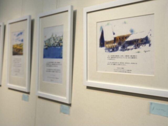 「感謝と喜びあふれる」祈りの風景 守部喜雅・絵画展 銀座教文館で 開催