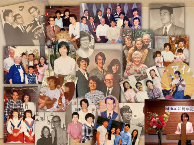 日本のすべての高校生に福音を! オンラインでhi-b.a70周年記念会開催